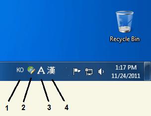 Four controls of the language bar