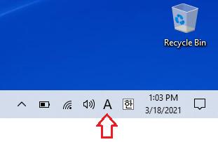 Windows 10 Korean keyboard step 10